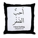 Curling Olympics Arabic Calligraphy Throw Pillow