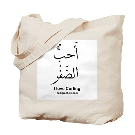 Curling Olympics Arabic Calligraphy Tote Bag