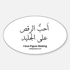 Figure Skating Olympics Arabic Oval Decal
