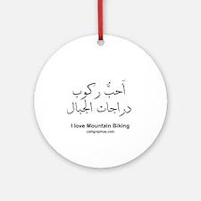 Mountain Biking Arabic Calligraphy Ornament (Round