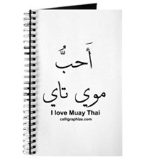 Muay Thai Arabic Calligraphy Journal