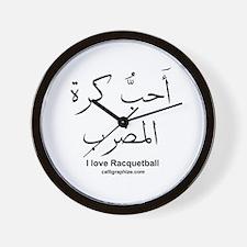 Racquetball Arabic Calligraphy Wall Clock