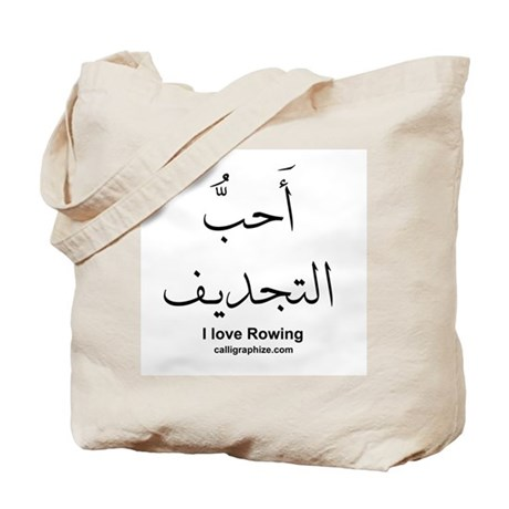Rowing Olympics Arabic Calligraphy Tote Bag