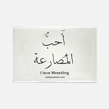 Wrestling Olympics Arabic Rectangle Magnet