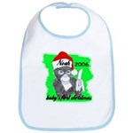 BABY'S FIRST CHRISTMAS (NOAH NAME) PERSONALIZED Bi