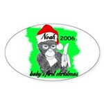 BABY'S FIRST CHRISTMAS (NOAH NAME) PERSONALIZED St