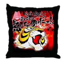 White Tiger - Bengal Tiger Throw Pillow