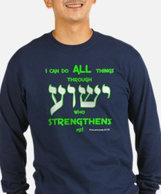 All Things! T