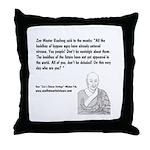 Baofeng Throw Pillow