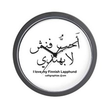 Finnish Lapphund Dog Arabic Wall Clock