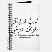 Entlebucher Mountain Dog Arabic Journal