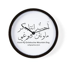 Entlebucher Mountain Dog Arabic Wall Clock