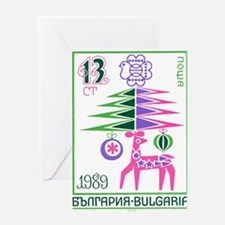 1988 Bulgaria New Year Holiday Postage Stamp Greet