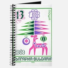 1988 Bulgaria New Year Holiday Postage Stamp Journ