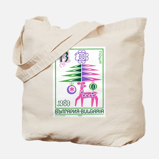 1988 Bulgaria New Year Holiday Postage Stamp Tote