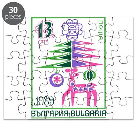 1988 Bulgaria New Year Holiday Postage Stamp Puzzl