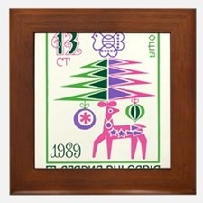 1988 Bulgaria New Year Holiday Postage Stamp Frame