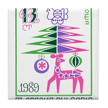 1988 Bulgaria New Year Holiday Postage Stamp Tile