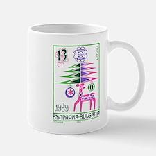 1988 Bulgaria New Year Holiday Postage Stamp Mugs