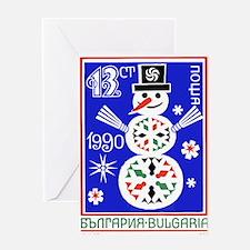 1989 Bulgaria Holiday Snowman Postage Stamp Greeti