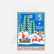 1989 Bulgaria Holiday Santa Claus Postage Stamp Gr