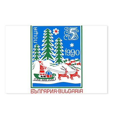 1989 Bulgaria Holiday Santa Claus Postage Stamp Po