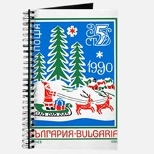 1989 Bulgaria Holiday Santa Claus Postage Stamp Jo