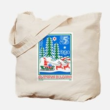 1989 Bulgaria Holiday Santa Claus Postage Stamp To