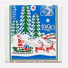 1989 Bulgaria Holiday Santa Claus Postage Stamp Ti