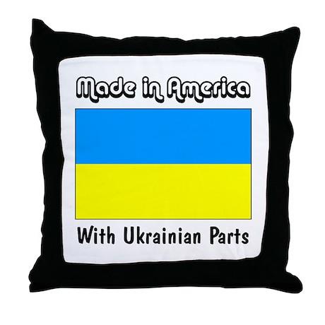 Ukrainian Parts Throw Pillow