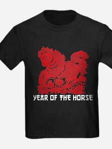 Chinese Zodiac Paper Cut Horse T