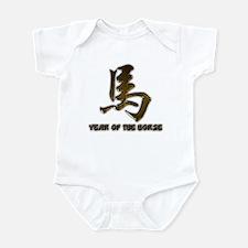 Chinese Zodiac Sign Horse Infant Bodysuit