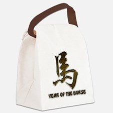 Chinese Zodiac Sign Horse Canvas Lunch Bag