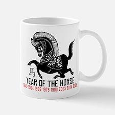 Chinese Zodiac Years of The Horse Mug