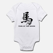 Chinese Zodiac Year of The Horse Sign Infant Bodys