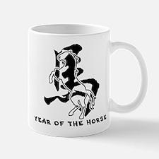 Chinese Zodiac Year of The Horse Sign Mug