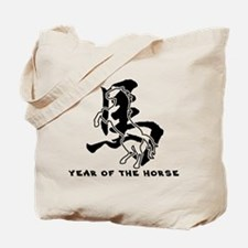 Chinese Zodiac Year of The Horse Sign Tote Bag