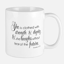 Cute Inspirational Mug