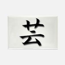 Art Kanji Rectangle Magnet