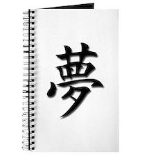Dream Kanji Journal