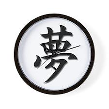 Dream Kanji Wall Clock