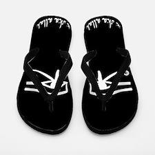 In Sha Allah Flip Flops