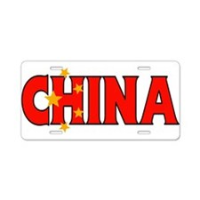 China 1 Aluminum License Plate