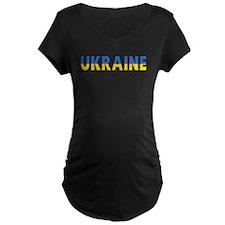 Ukraine Maternity T-Shirt