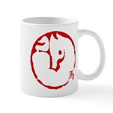 Chinese Zodiac Horse Abstract Mug