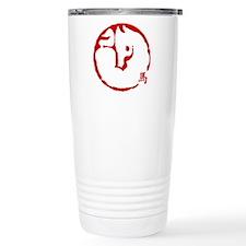 Chinese Zodiac Horse Abstract Travel Mug