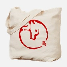 Chinese Zodiac Horse Abstract Tote Bag