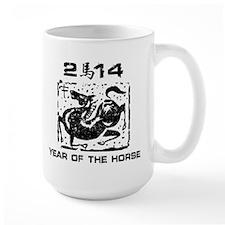 Year of The Zodiac Horse 2014 Mug