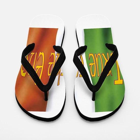 Cute Tricolour Flip Flops