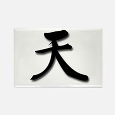Heaven Kanji Rectangle Magnet